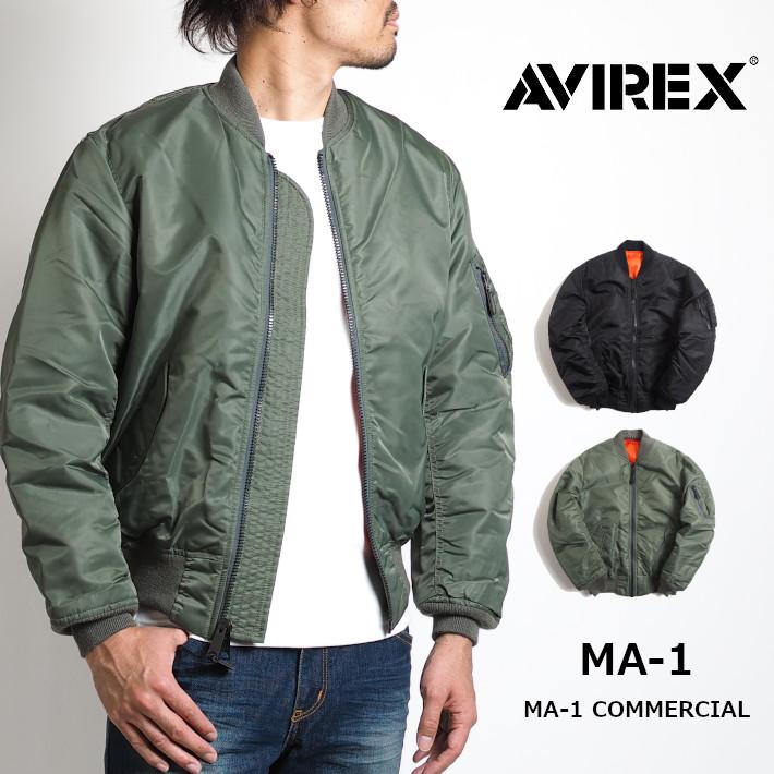 AVIREX/アヴィレックス