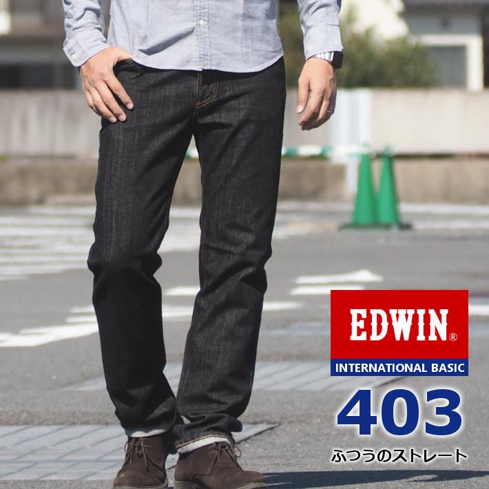 EDWIN/エドウィン