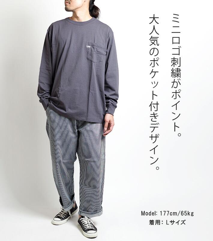 LEE/リー