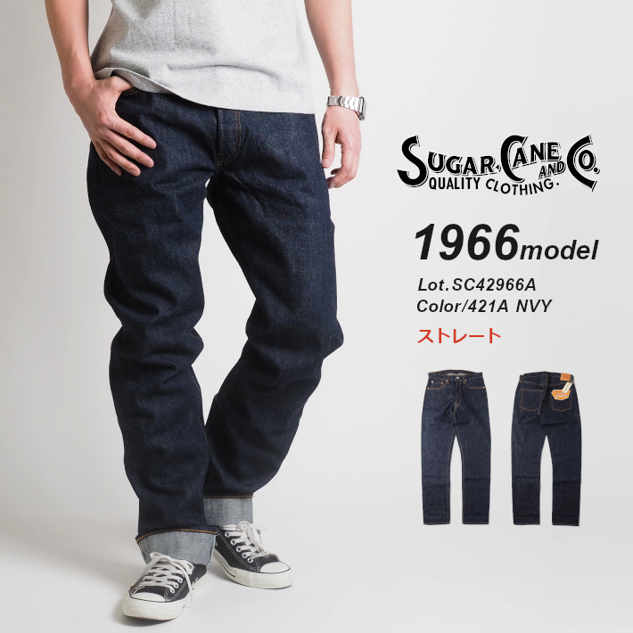 SUGAR CANE/シュガーケーン