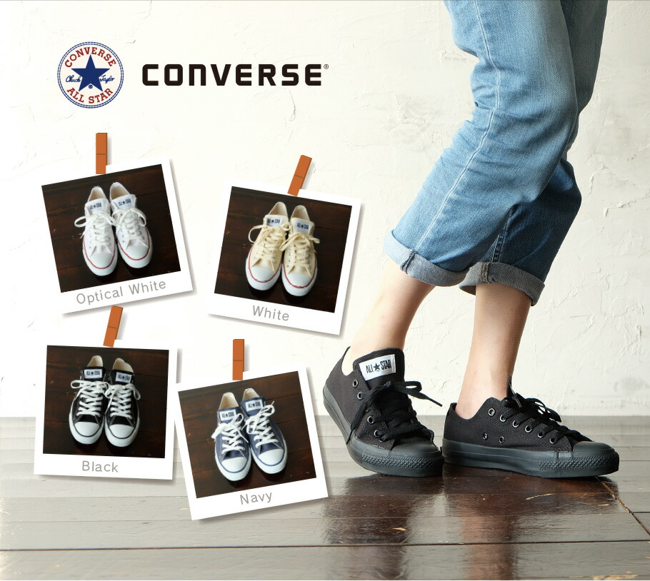 0d409603eb4 The shoes which there is a Converse CONVERSE all-stars low-frequency cut OX  canvas CANVAS ALL STAR OX sneakers men gap Dis adult basic domestic regular  ...
