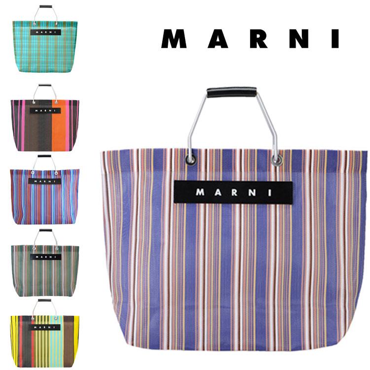 大人気ブランド・定番ハイブランド15選は【MARNI】マルニフラワーカフェ/ FLOWER CAFE です