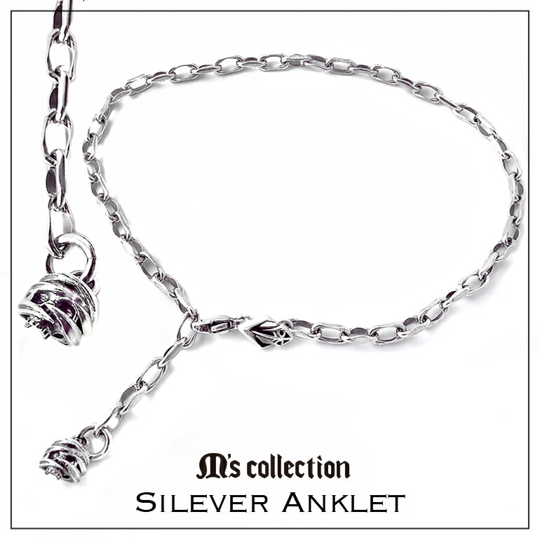 XX011/M's collection ANKLET アンクレット