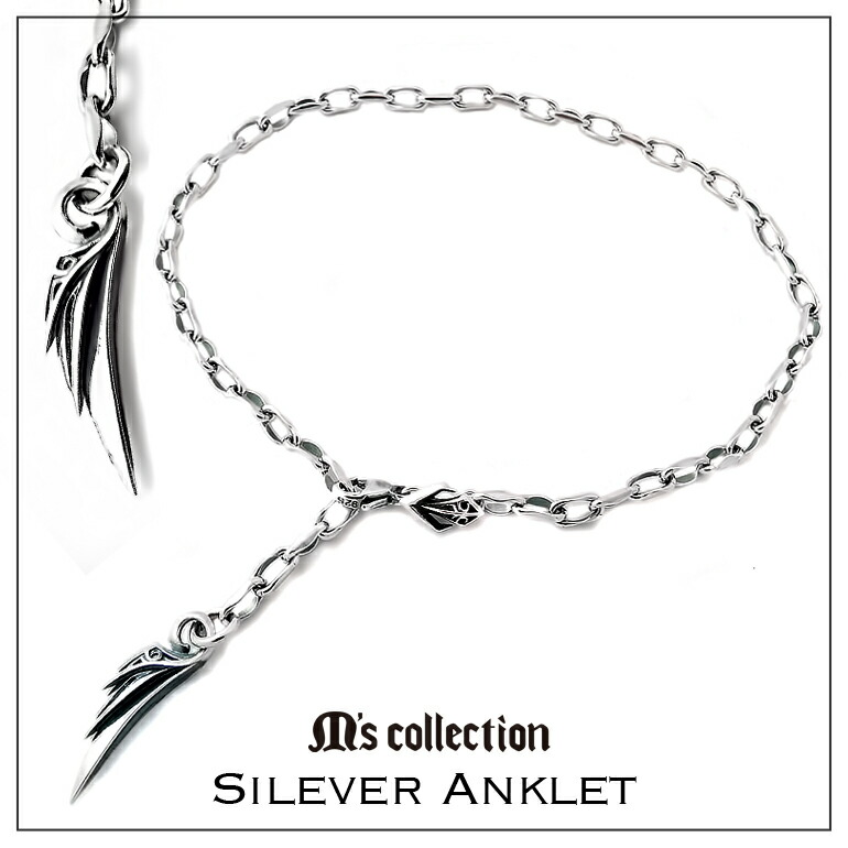 XX014/M's collection ANKLET アンクレット