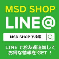 MSD LINE