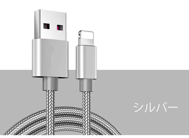 mHand充電ケーブル