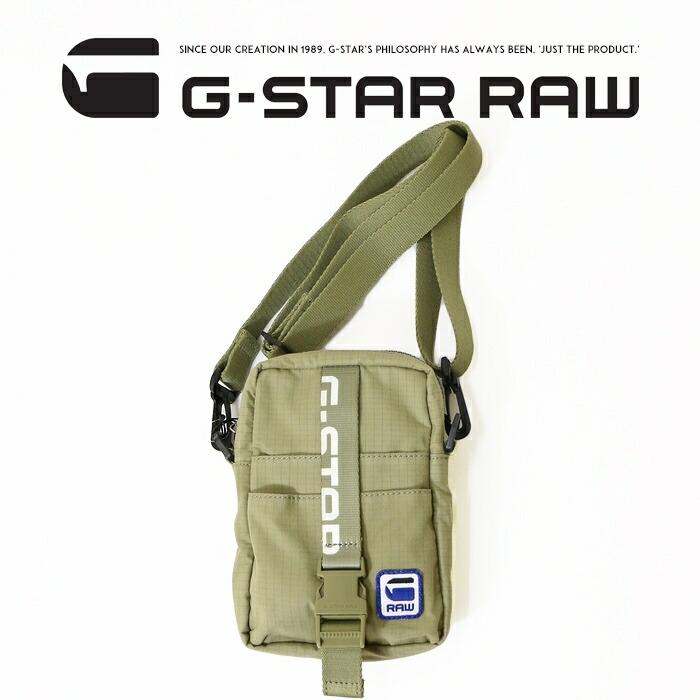 G-STAR RAW