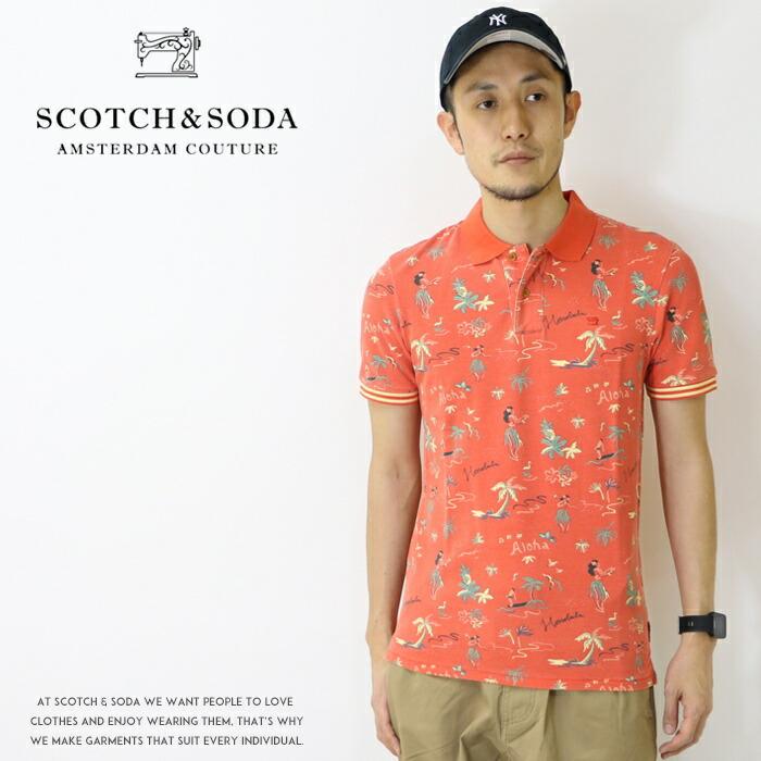 SCOTCH&SODA