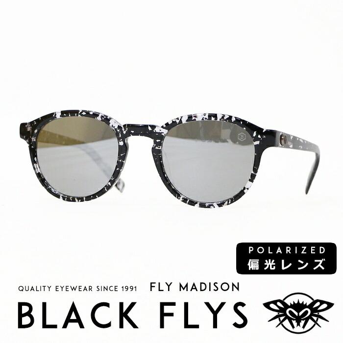 BLACKFLYS