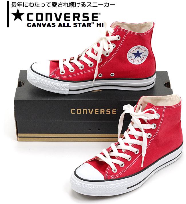 converse hi cut red