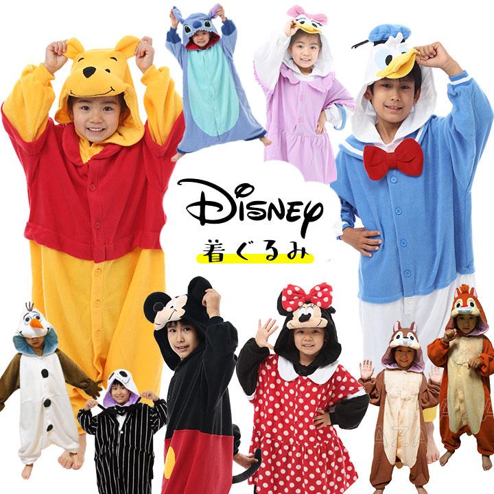5b550b5cf38 4860: 3980 • Disney (Disney) costume costume (Mickey / Minnie / OLAF /  Winnie the Pooh's / stitch / Jack / Donald / Daisy / costume / outfit / ...