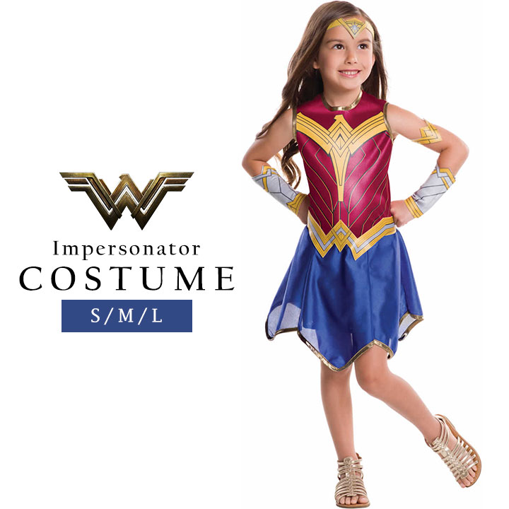 Halloween Costumes For Kids Girls 11 And Up.The Child Of Halloween Clothes Child Woman Is Up To Professional Standard Only In Now Wonder Woman Costume Play Set Kids Jr Candy Komi Halloween