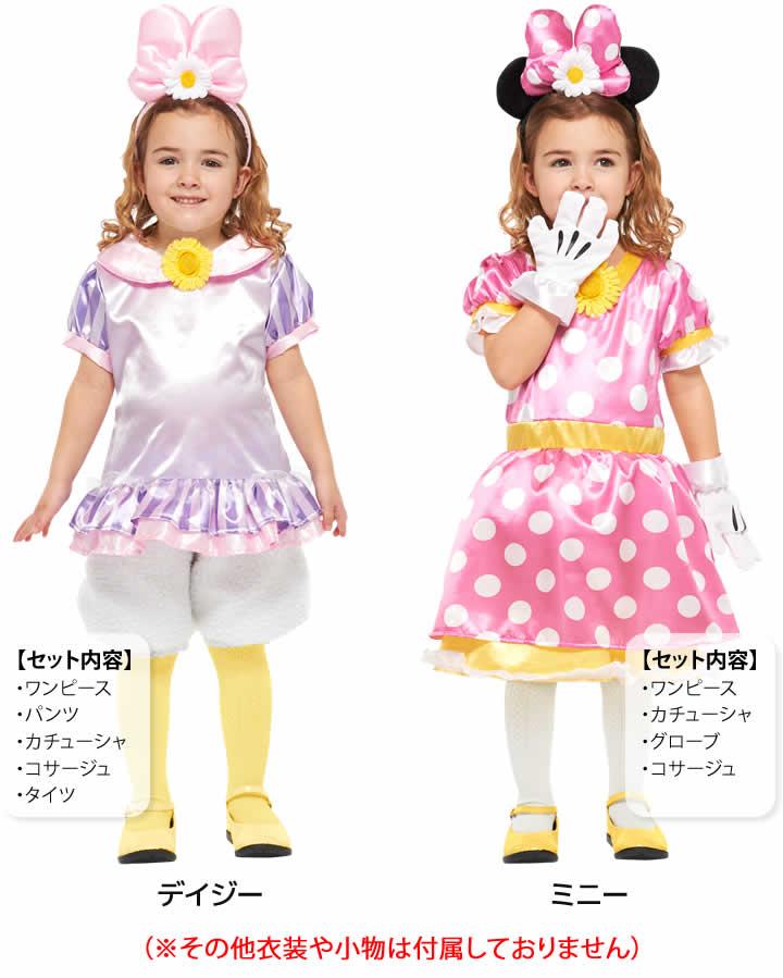 9a2b3185f1426 Party Palette: 5713 Yen to 4,980 yen! • Baby kids junior children's ...