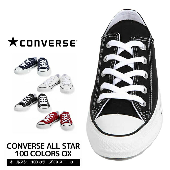 Party Palette  Converse CONVERSE ALL STAR 100 COLORS OX sneakers ... 56b55c70985f