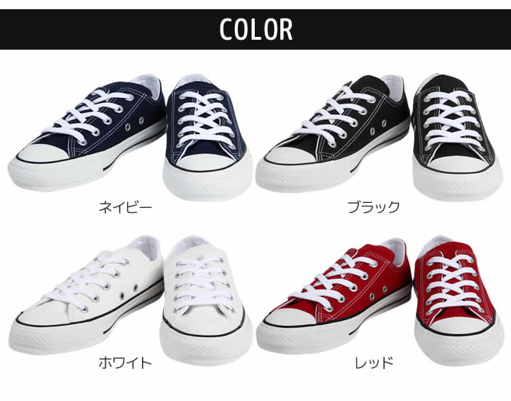Sale Converse CONVERSE ALL STAR 100 COLORS OX sneakers (the 100th anniversary all stars 100 カラーズオックススニーカーローカット shoes shoes black navy red white) adult