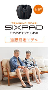 SIXPAD Foot Fit Lite(フット フィット ライト)