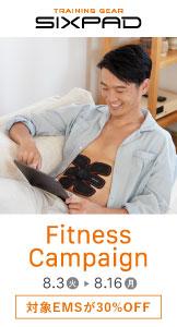 SIXPAD Fitness Campaign