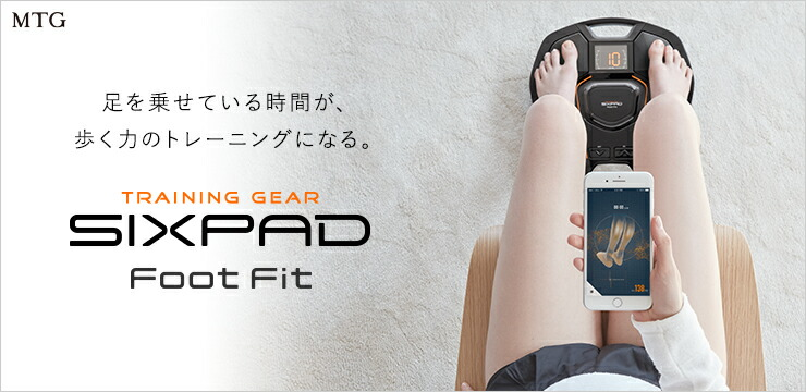 SXIPAD Foot FIt