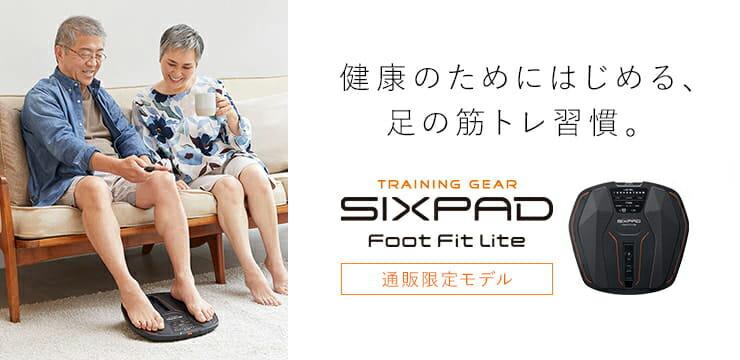 SIXPAD FootFit Lite