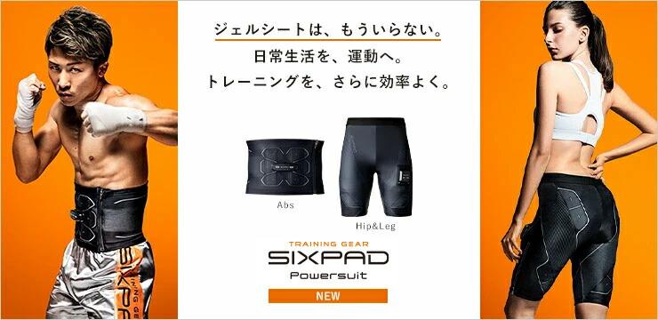 SIXPAD PSL