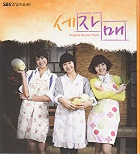 Three sisters - Korea drama OST (SBS) (Korean board) [Import] /K-POP/  Korean wave / Korea gong // clicks post-shipment