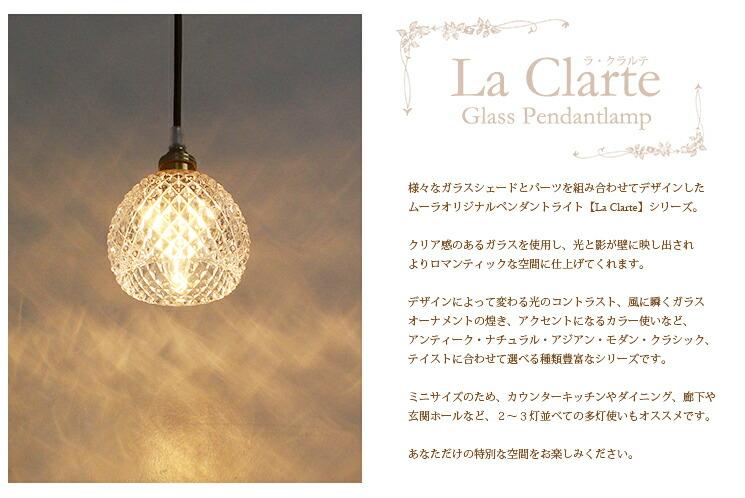 【Saphirサフィール】ガラス1灯ペンダントライト(ONG-002-1)
