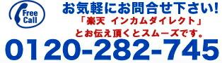 楽天クレジット・visa・mastercard・jcb・americanexpress・dinersclub