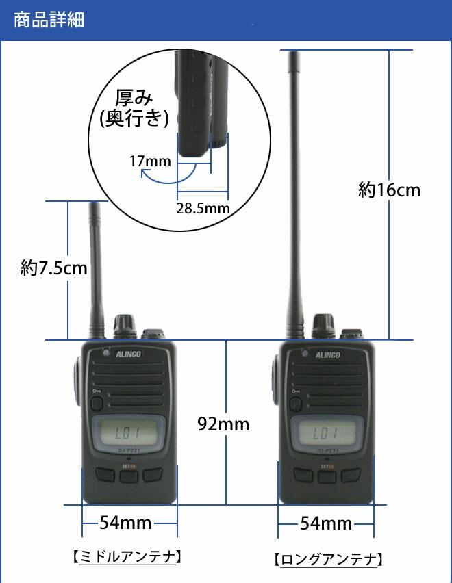 dj-p221 商品詳細