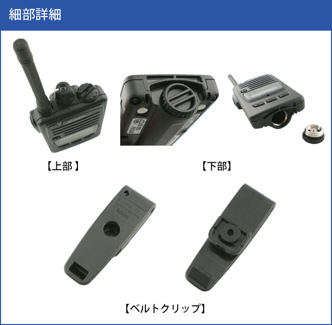 dj-p221 細部詳細
