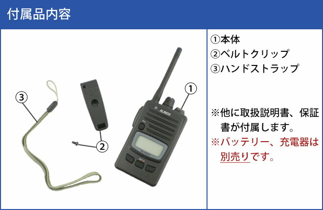 dj-p221 付属品