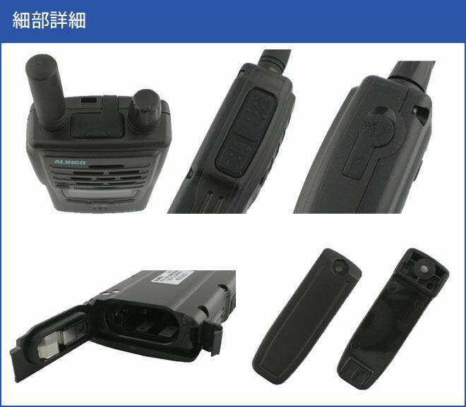 dj-p24 細部詳細