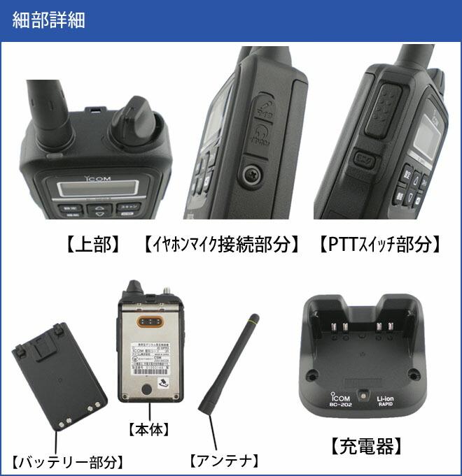 ic-dpr3 細部詳細