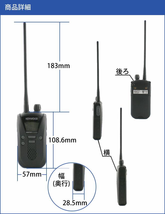 ubz-bh47fr 商品詳細