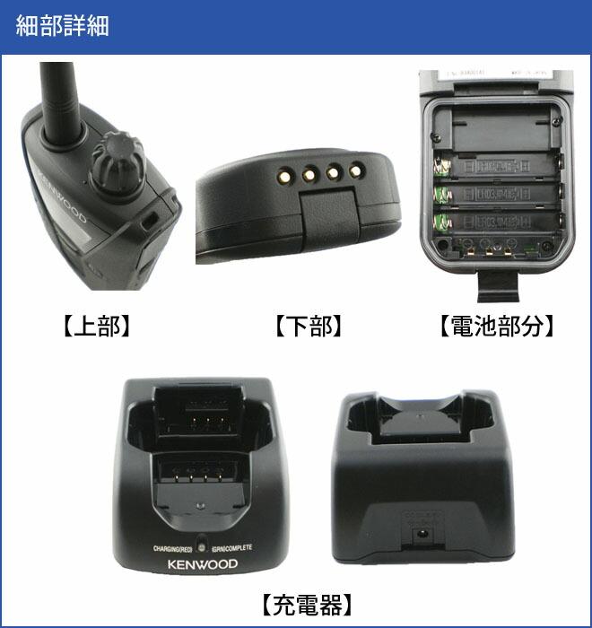 ubz-bh47fr 細部詳細