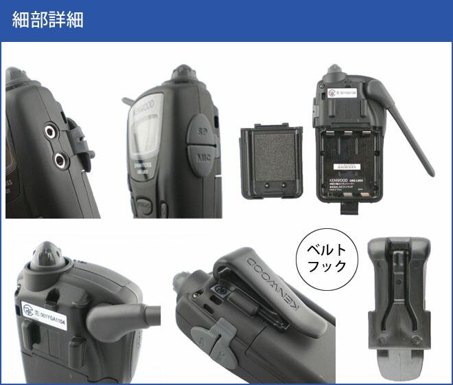 ubz-lm20 細部詳細