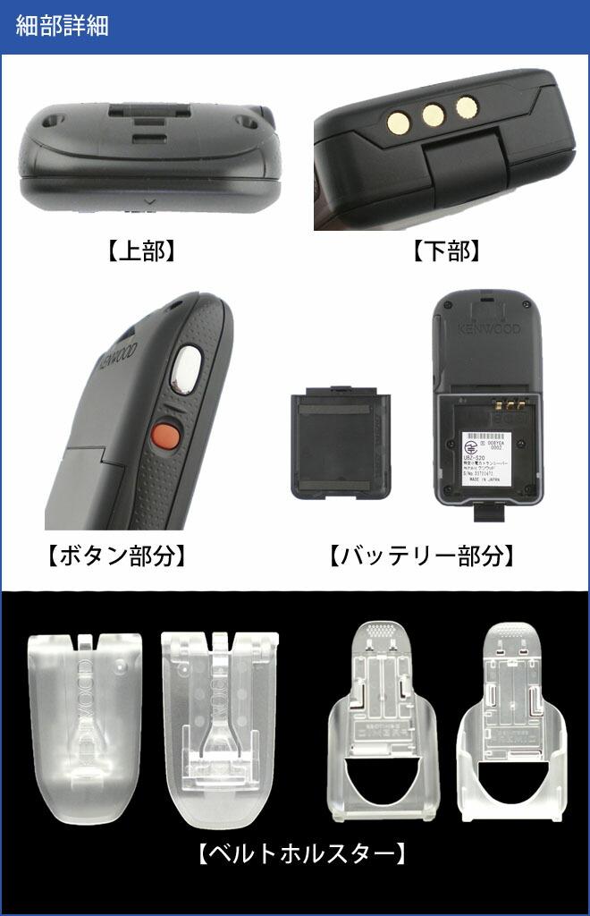 ubz-s20 細部詳細