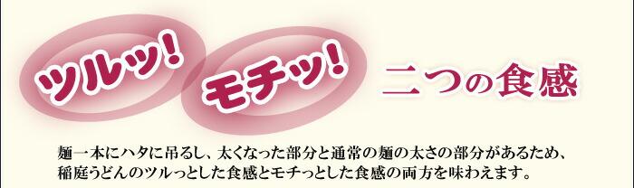 かんざし麺3