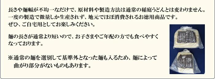 かんざし麺5