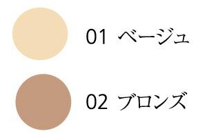 【ロゴナ(LOGONA)】 ルースパウダー