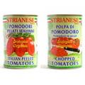 トマト缶 有機 アルマテラ ストリアネーゼ 有機トマト缶 ホール カット 各400g
