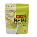 茶三代一 粉末緑茶カテキンちゃん 50g 【お茶】