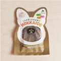 ヘルシーアニマルズ 北海道産 50品目酵素野菜サプリ