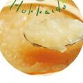 ヘルシーアニマルズ 酵素 コラーゲンスープ(無添加・無着色)