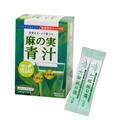 青汁 無添加 ヘンプキッチン hemp kitchen 麻の実青汁 3g/30包入