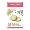 ヘンプクッキー 無添加 ヘンプキッチン hemp kitchen BAKED HEMP ヘンプクッキー 60g