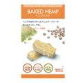 ラスク 無添加 ヘンプキッチン hemp kitchen BAKED HEMP ヘンプラスク 40g