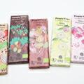 チョコレート オーガニック ピープルツリー フェアトレード 板チョコ ベジシリーズ 50g