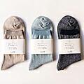 靴下 オーガニックコットン 天衣無縫 和紙とオーガニックコットン さらさら 快適ソックス