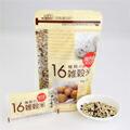 栃本天海堂 16種類の雑穀米 20g×10袋