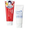 歯磨撫子 重曹つるつるハミガキ 140g 【歯磨き粉】